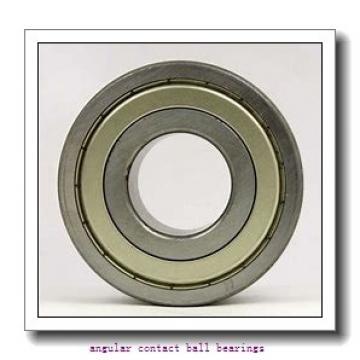 80 mm x 170 mm x 39 mm  FBJ QJ316 angular contact ball bearings