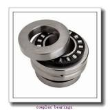 SKF NKX45Z complex bearings